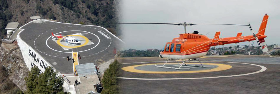 Helicopter Service from Katra to Shrine
